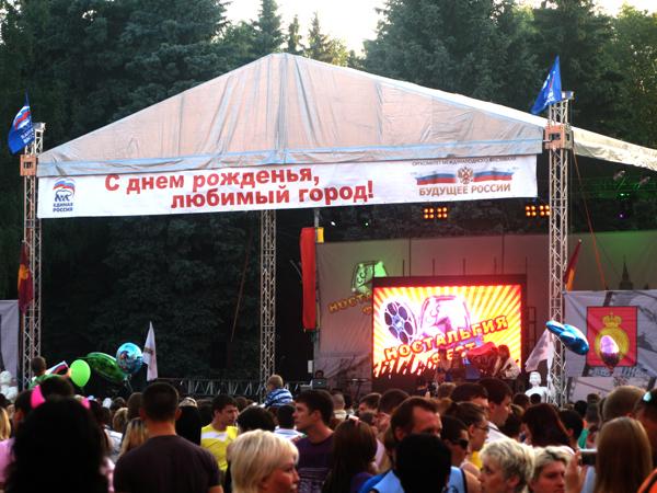 Аренда прокат сценическое оборудование Москва, сценическое световое оборудование, сценические конструкции, сценические комплексы